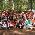Відпочинок у Польщі